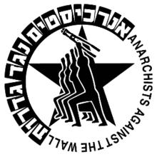 Anarchists Against The Wall logo.png