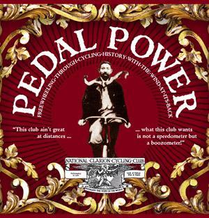 Mikron Theatre Pedal Power
