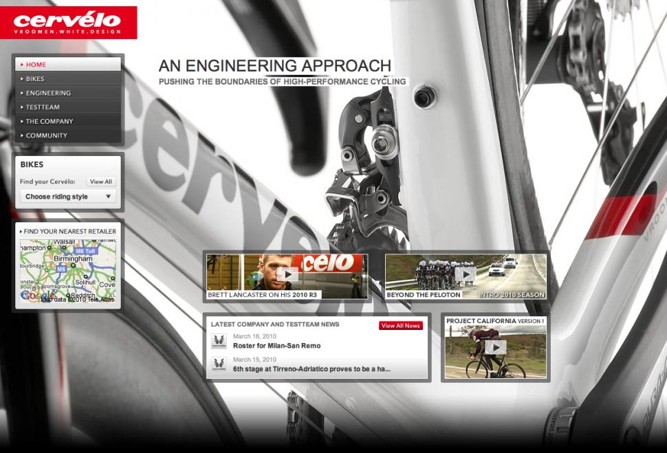 Cervelo.com screengrab