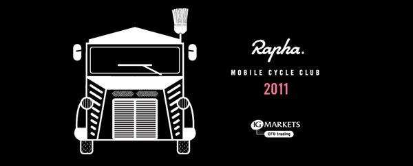 Rapha Mobile Cycling Club at road.cc.jpg