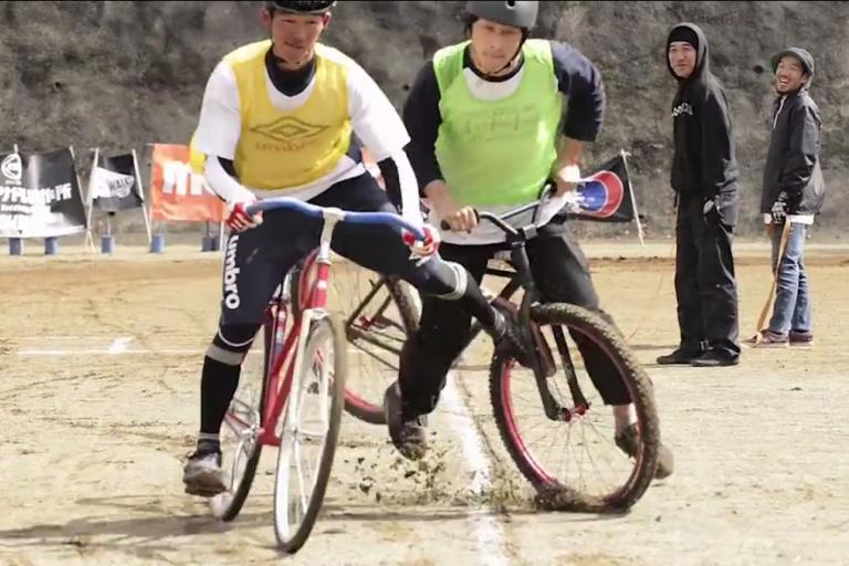 Japanese cycle speedway 1