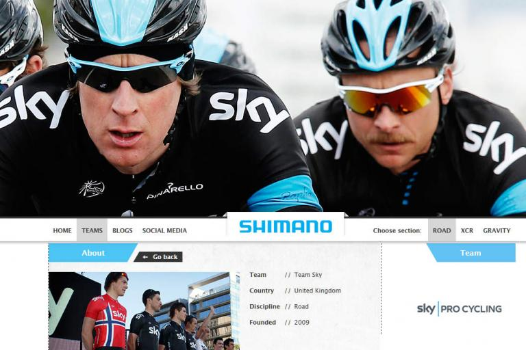 shimano race website