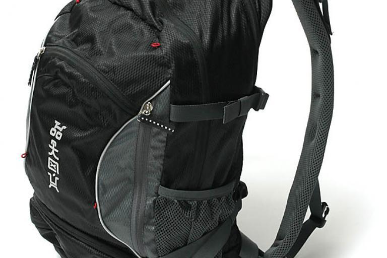 Revolution Stow Expert rucksack
