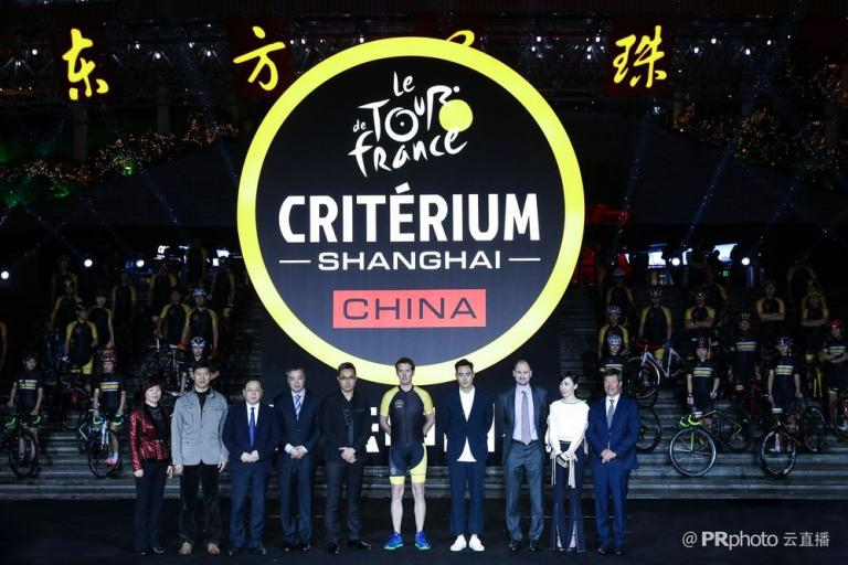 Tour de France Criterium China launch (picture credit PR Photo).jpg